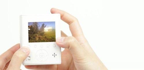 Sun--Cloud-digital-camera-1